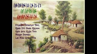 বাংলা লোকগীতি