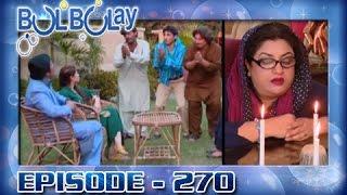 Bulbulay Ep 270 - 26th September 2016 - ARY Digital Drama