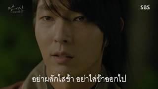 Moon Lovers EP.9 Kiss Scene (Thai Sub)