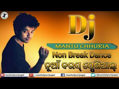 Xxx Mp4 Mantu Chhuria Special Non Break Sambalpuri Dj Remix Songs 2019 3gp Sex
