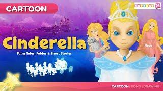 Cinderella | Tale in Hindi | बच्चों की नयी हिंदी कहानियाँ| सिंडरेला