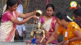 Maha Shivratri Bhajan 2018