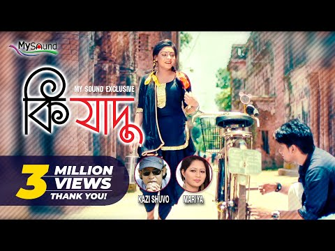 Xxx Mp4 Ki Jadu Kazi Shuvo Mariya Bangla New Song 2017 Full HD 3gp Sex