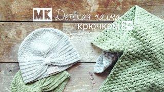 Мастер-класс Чалма тюрбан вязание крючком - Pakfiles.com