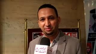 رأى الصحفي علاء فاروق في مسرحية #قواعد_العشق_40