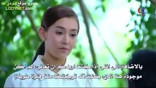 (المسلسل التايلندي الزوجة المحبة) Beloved Loyal Wife E10 AsiaDramaTv Com