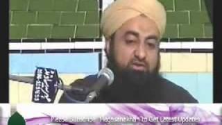 FULL : Ayatul Kursi Bayan By Mufti Muhammad Akmal Sahab