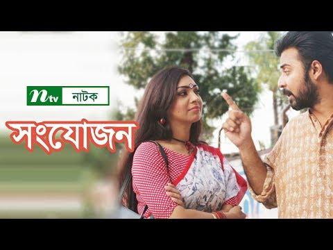 Xxx Mp4 Shongjojon সংযোজন Afran Nisho Prova NTV Bangla Natok 3gp Sex