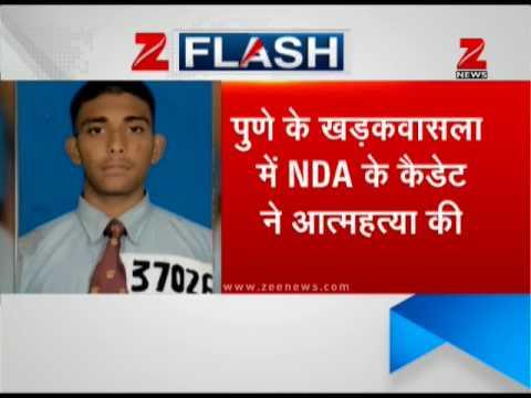 Pune: NDA Cadet found hanging in his room | कमरे में पंखे से लटकता मिला NDA कैडेट का शव