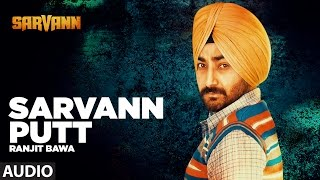 "Sarvann Putt (Audio Song) ""Ranjit Bawa"" 