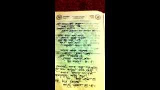 Bangla Islamic song tumi Rahman tumi meherban..!