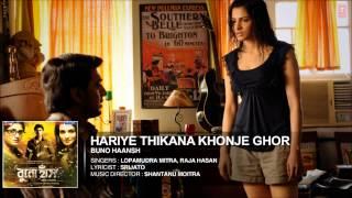 Hariye Thikana Khonje Ghor Song | Bengali Film Buno Haansh 2014 | Dev, Srabanti & Tanushree