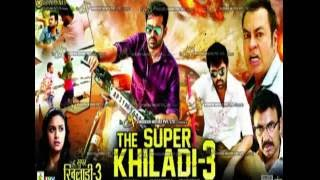The Super Khiladi 3 Offichal Trailer 2 -Nenu Sailaja Telgu Dubbed . Ram . Kareethi 2016