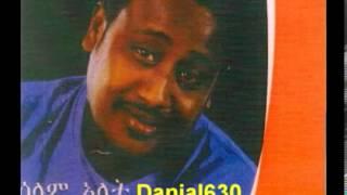 ethiopian new music 2013 - Mikiyas Chernet - selam alat - Ethiopia