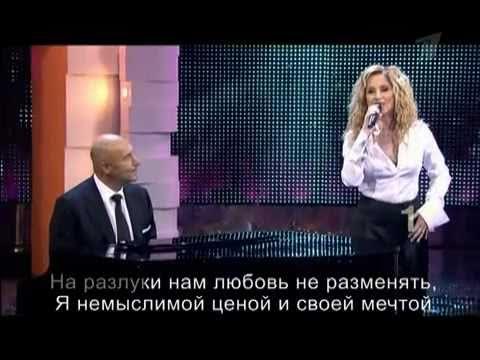 Lara fabian adagio english italian vidoemo - Adagio lyrics il divo ...