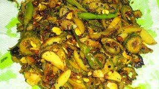 Karela Bhujia, Karela Bhaji Recipe, Fried,  Bitter Gourd, Indian Recipe,