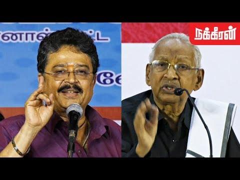 Xxx Mp4 பூணூல் விவகாரம் K Veeramani Reply To S V Sekar Periyar Statue Dravidam Vs Aryam 3gp Sex