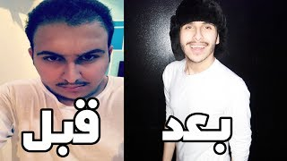 ردة فعل محمد طارق (قلت له انا برجع دب) !