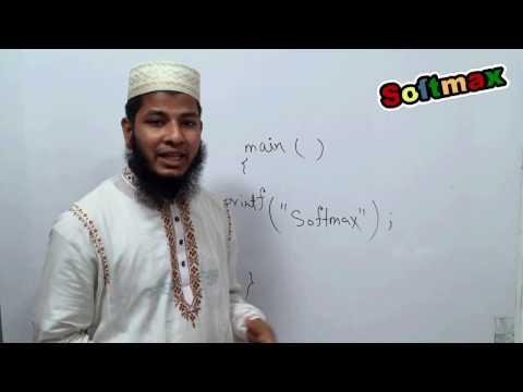 Xxx Mp4 হেডার ফাইল নিয়ে একটু খানি প্রোগ্রাম ইন সি পর্ব ৫ Programming In C Part 05 Sabbir Hossain 3gp Sex