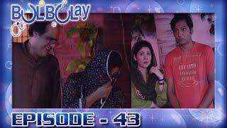 Bulbulay Ep 43 - ARY Digital Drama