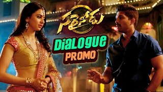 Sarrainodu Dialogue Promo  || Releasing on 22nd April || Allu Arjun, Rakul Preet, Boyapati Sreenu