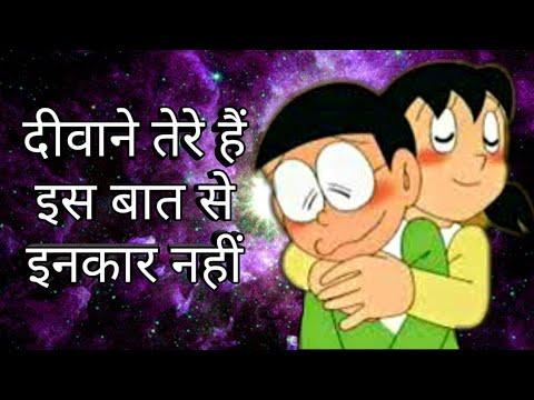 Xxx Mp4 Nobita And Shizuka Hindi Shayari Doraemon Video Love Shayari Wallpaper 3gp Sex