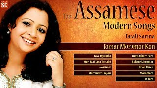 Superhit Assamese Modern Songs | Tarali Sarma | Assamese Romantic Love Songs