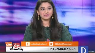 "Bol Bol Pakistan - August 17, 2017 ""Kulsoom Nawaz accepted for NA120, CH. Nisar, Zardari - Nawaz"""
