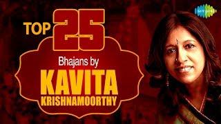 25 Bhajan's of Kavita Krishnamurthy   HD Songs   One Stop Jukebox