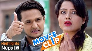 Yo Po Ho Ta Tarika | New Nepali Movie RAMPYARI Scene 2016 | Rekha Thapa