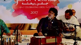 Mere Hamnafas Mere Hamnawa | Sudeep Banerjee | Jashn-e-Rekhta 2017