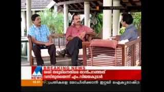 വോട്ടോഗ്രാഫ്  Sreenivasan and Sathyan Anthikad in Votograph