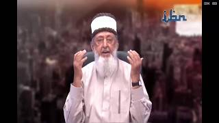 Signs Of The Times Part 30 By Sheikh Imran Hosein