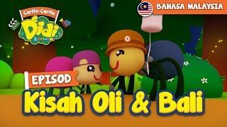#33 Episod Kisah Oli & Bali   Didi & Friends