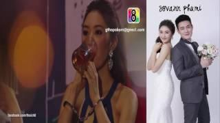 Kon Brosa Srey 01 - speak khmer