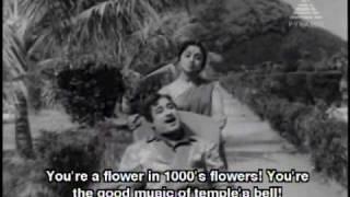 Ponnai Virumbum Bhoomiyile - Saroja Devi & Sivaji Ganesan - Aalayamani