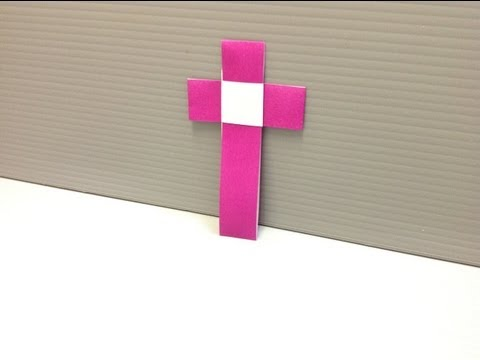 Daily Origami: 071 - Cross