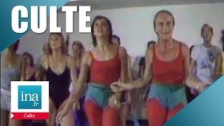 Le générique culte de Gym Tonic | Archive INA