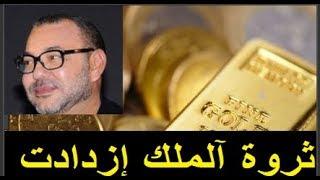 فضيحة ملكية...أرباح «مناجم» المغرب ترتفع بنسبة 204 % في 2017