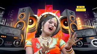 आ गया 2017 में DJ पे सांग आग लगा देगा राजस्थानी गाना !! New Marwadi Dj Rajsthani