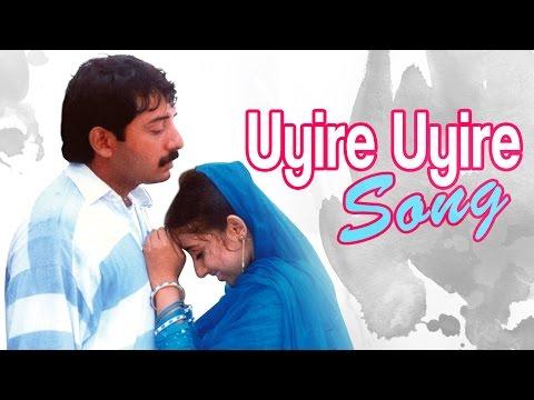 Bombay Tamil Movie Video Songs | Uyire Uyire Song | Arvind Swamy | Manisha Koirala | A R Rahman