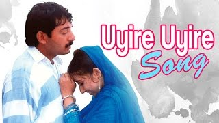 Bombay Tamil Movie Video Songs | Uyire Uyire Song | Arvind Swamy | Manisha Koirala | A R Rahman