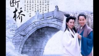 นางพญางูขาว 新白娘子传奇 (เจ้าหย่าจือ เยี่ยถง) Angie Chiu,Cecilia Yip 千年等一回 Legend of the White Snake 1993