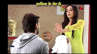 Love& Dhokha in 'Saath Nibhana Saathiya '