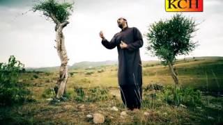 Mera Nabi Mera Nabi New Ramzan Album 2015 By Shakeel Ashraf