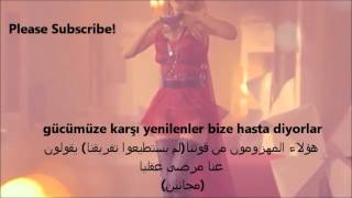 Hande yener - Hasta اغنية تركية مترجمة - هانده ينر - هاسطا