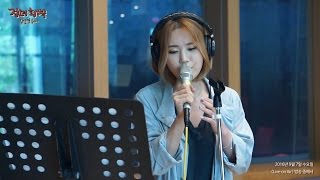 [Live on Air] 김연지 - 헤어지는 중 입니다, Kim Yeon-ji - We are breaking up [정오의 희망곡 김신영입니다] 20160907