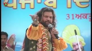 HANS RAJ HANS LIVE:- LUTTI HEER VE | PUNJAB DIWAS 2009 | OFFICIAL FULL VIDEO HD