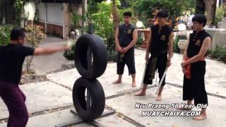 Thai Sword Training Hitting The Tire ฝึกตีเป้ายาง