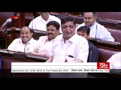 Sh. Naresh Agrawal's comments on The Appropriation (No.2) & Finance Bill, 2016